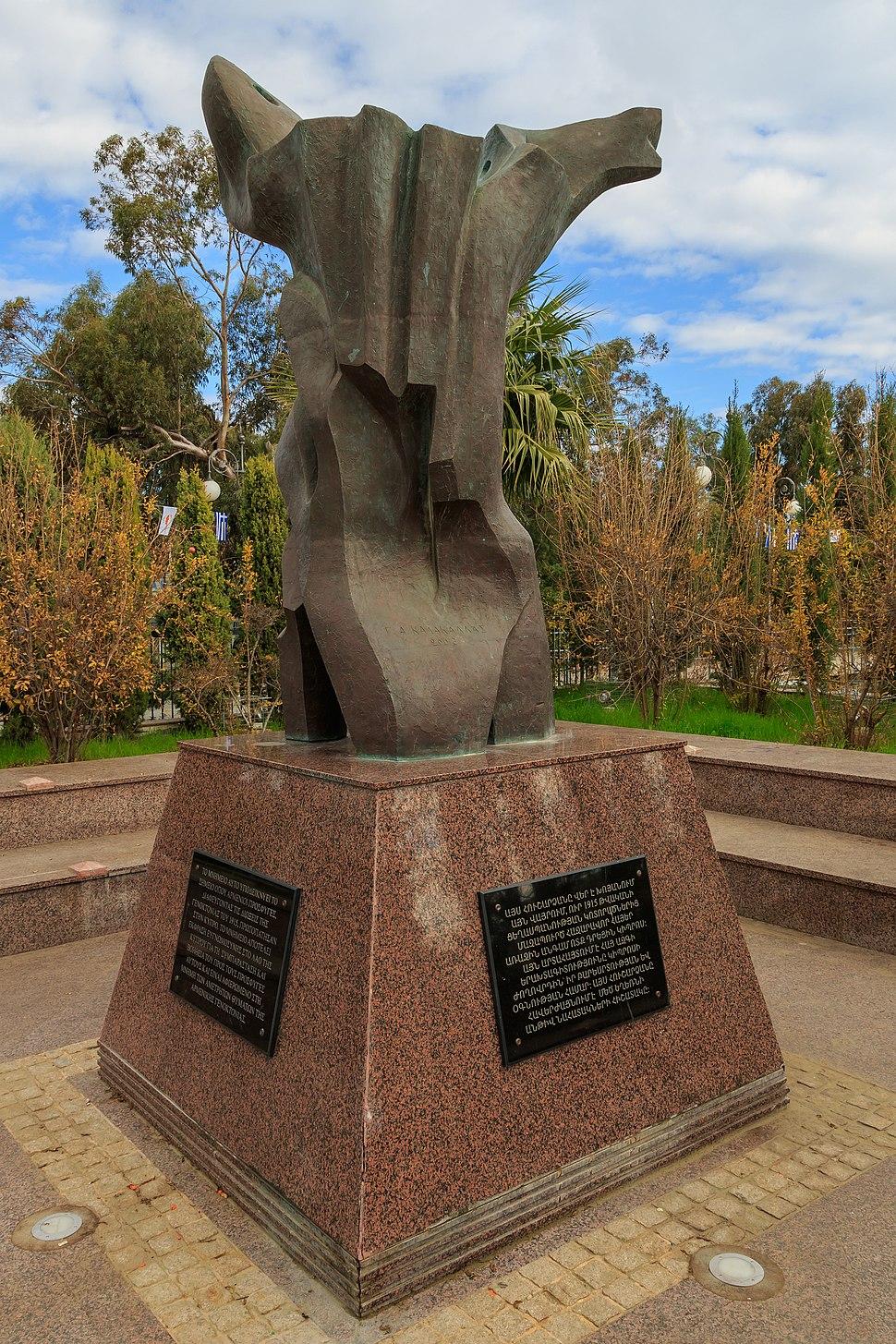 Larnaca 01-2017 img12 Armenian Genocide Memorial
