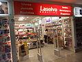 Laselva Bookstore.jpg