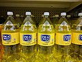Latin colas at grocery store 03.jpg