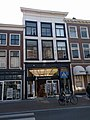 Leiden - Breestraat 73.jpg