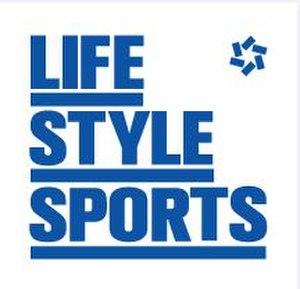 Life Style Sports - Image: Life Style Sports Logo(small)