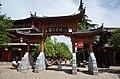 Lijiang - brána do starého města - panoramio.jpg