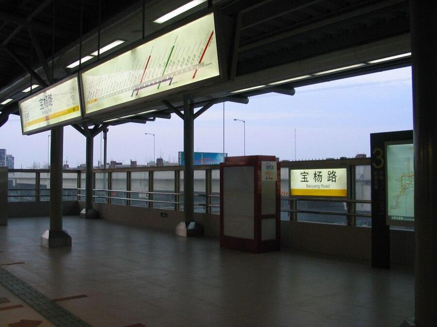 Baoyang Road station