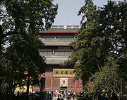 Lingyin temple 09