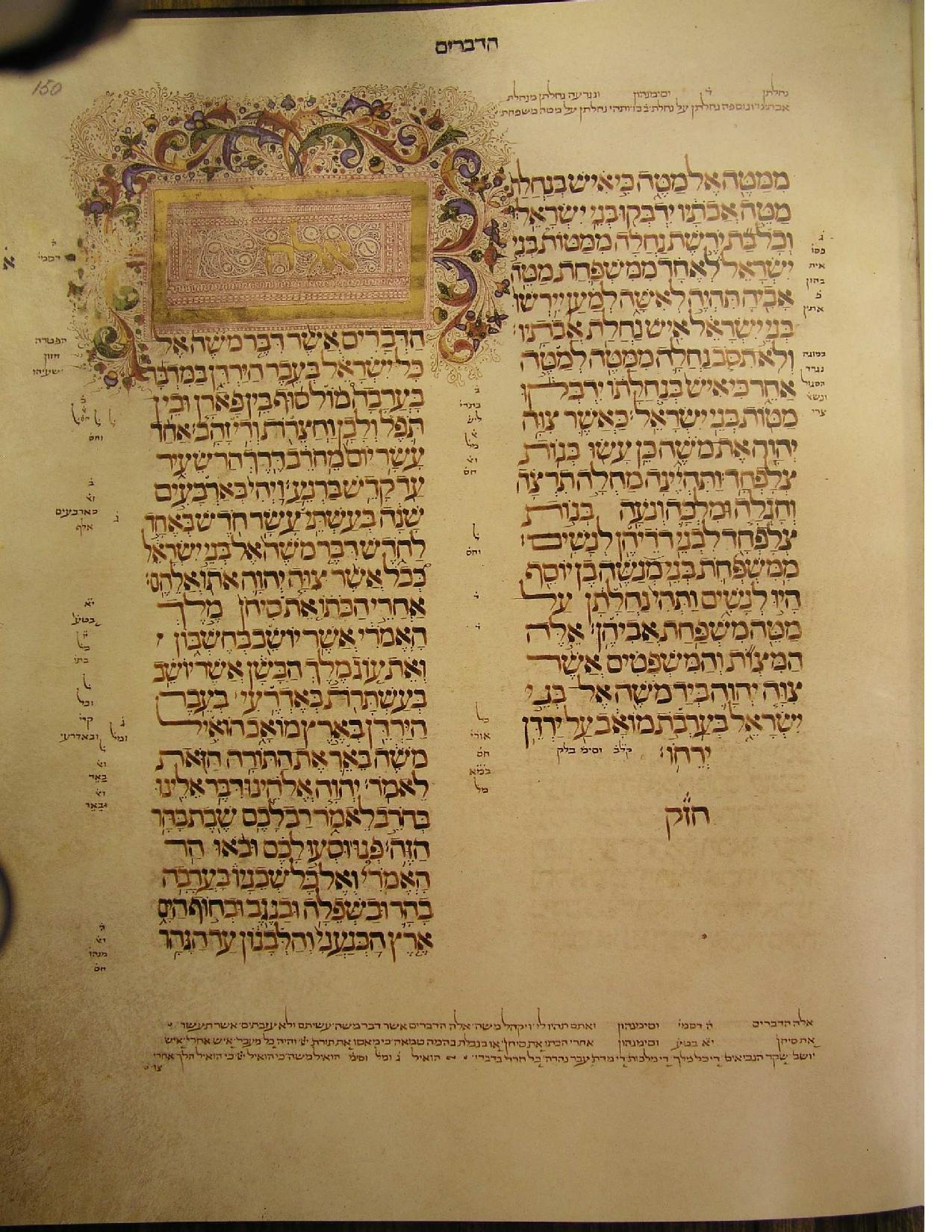 the crystal bible 2 pdf