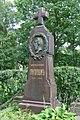 Literator Bridges Grave Grigorovich.jpg