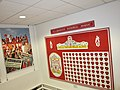 Liverpool Football Club Museum 03.jpg