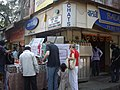 Local Christmas sweets shopping at Hill road in bandra.(Sat 24-11-2011).JPG