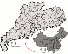Location of Zhuhai within Guangdong (China).png