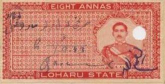 Loharu State - Loharu State, State Court Fee Stamp, 8 Annas, issued under Nawab Amin ud-din Ahmad Khan (r. 1926-1947)