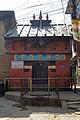 Lokeshwara Temple, Chabahil.jpg