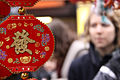 London-chinese-new-year-2011-stall-detail.jpg