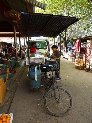 Luang Namtha - Image: Luang Namtha 3 tango 7174