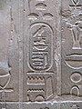 Luxor temple Alexander.JPG