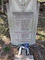 Mémorial du Maquis Pilon Pinet, col du Pilon (Rhône) 3.jpg