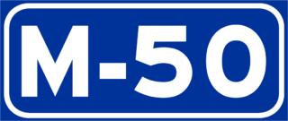 M-50 (Spain) Madrid Beltway 50