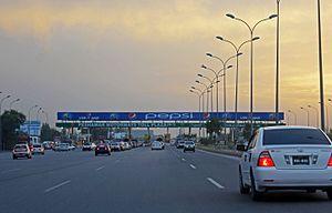 M1 motorway (Pakistan) - M1 Peshawar Toll Plaza