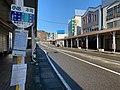 MEKK Koide Honcho BusStop March2020.jpg