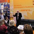 MIBF 2011 Shalva Amonashvili 03.JPG