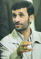 Mahmoud Ahmadinejad - July 26, 2005.png