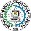 Makati Science High School Logo.jpg