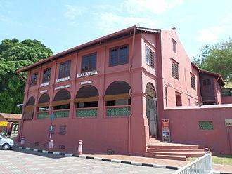 Malaysia Architecture Museum - Image: Malaysia Architecture Museum