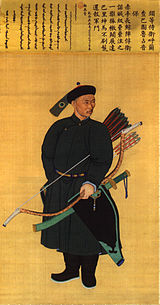One of the Qianlong Emperor's Manchu First Grade Bodyguards, Baturu Zhanyinbao (1760).