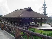 Parque do Mangal das Garças, ao fundo o mirante