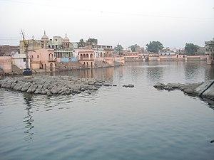 Govardhan - Mansi Ganga