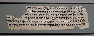 Gilgit - Jatakamala manuscript 8th-9th century