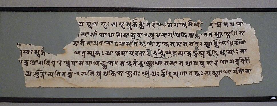 Manuscript fragment of the Buddhist Jatakamala, Sanskrit language in the Gilgit-Bamiyan-Typ II Protosarada script, Toyuk, probably 8th-9th century - Ethnological Museum, Berlin - DSC01754