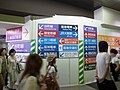 Many signs (4929626464).jpg