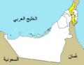 Map of Ras al-Khaimah.png