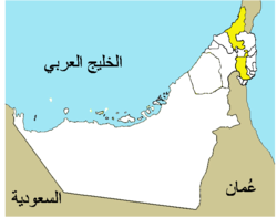 موقع إمارة رأس الخيمة في دولة الإمارات