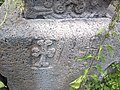 Maqravank Monastery 033.jpg