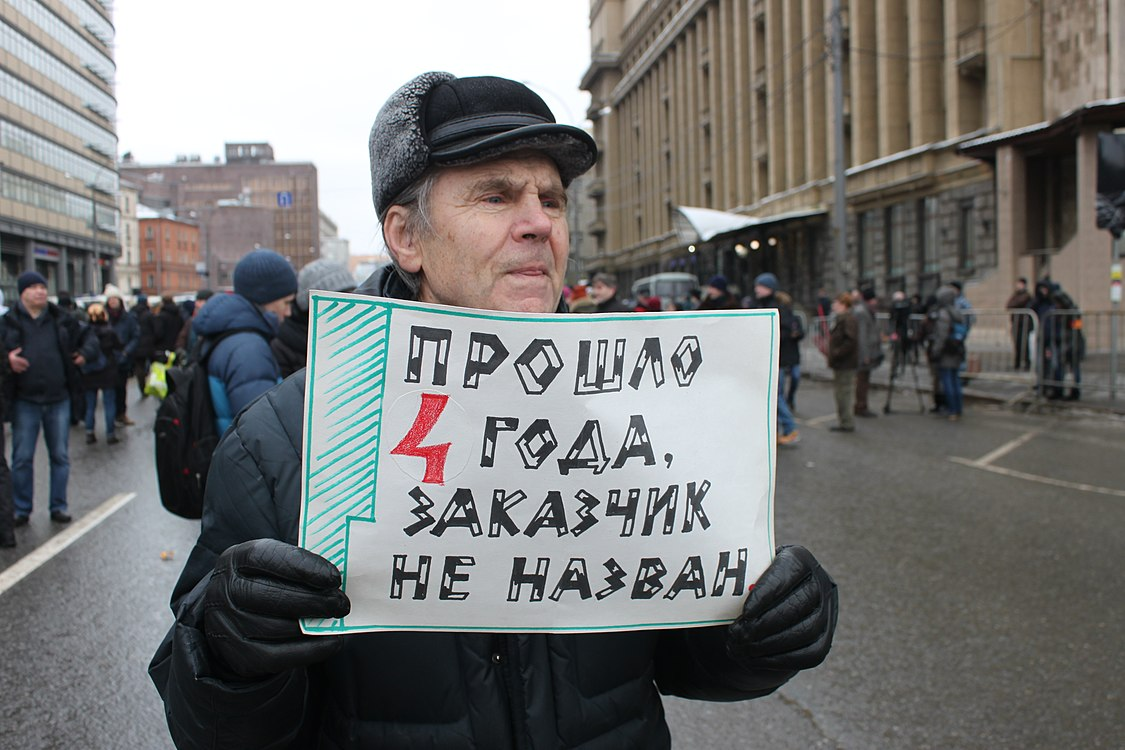 March in memory of Boris Nemtsov in Moscow (2019-02-24) 257.jpg