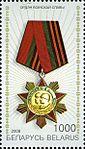 Mark Order of Military Glory.jpg