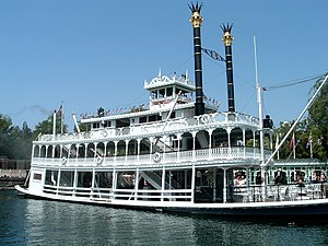 Mark Twain Riverboat - Image: Mark Twain Riverboat