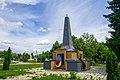 Matusiv World War II Monument SAM 0590.jpg