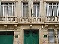 Mauritanian embassy in Paris.jpg