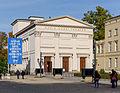 Maxim-Gorki-Theater-Berlin-2015.jpg