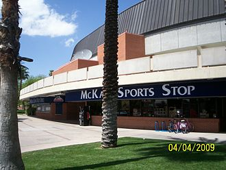 McKale Center - McKale Center, looking west