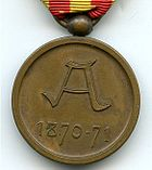 Medaille Commemorative 1870 71 Belgique revers.jpg