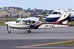 Melbourne Aircraft Sales Pty Ltd (VH-CVL) Cessna 177 Cardinal RG taxiing at Wagga Wagga Airport.jpg