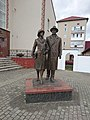 Memorial to Omelan and Tatiana Antonovych in Dolyna, Ukraine 2.jpg