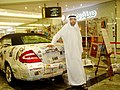 Mercedes Benz Suhail Al Zarooni News Paper Covered The Times Print Media C.jpg