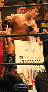 Milano Collection A.T. Japanese professional wrestler