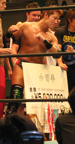 Milano Collection A.T. - Milano in June 2007, after winning the 2007 Best of the Super Juniors