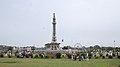 Minar e Pakistan in Iqbal Park.jpg