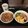 Mini combo for breakfast at Nakau. (12196432456).jpg